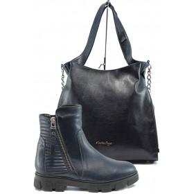 Дамска чанта и обувки в комплект -  - сини - EO-9705