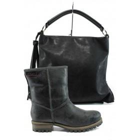 Дамска чанта и обувки в комплект -  - черни - EO-9720