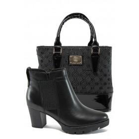 Дамска чанта и обувки в комплект -  - черни - EO-9721