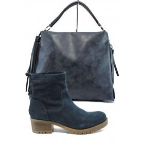 Дамска чанта и обувки в комплект -  - сини - EO-9722