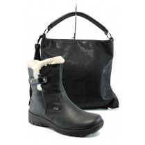 Дамска чанта и обувки в комплект -  - черни - EO-9723