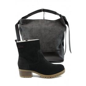 Дамска чанта и обувки в комплект -  - черни - EO-9724