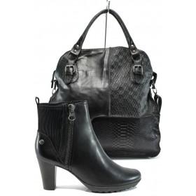 Дамска чанта и обувки в комплект -  - черни - EO-9725