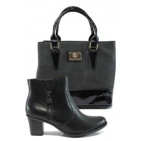 Дамска чанта и обувки в комплект -  - черни - EO-9726