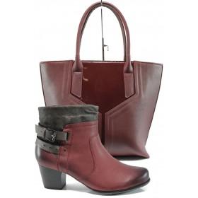 Дамска чанта и обувки в комплект -  - бордо - EO-9728