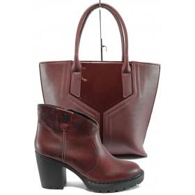 Дамска чанта и обувки в комплект -  - бордо - EO-9730