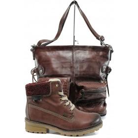 Дамска чанта и обувки в комплект -  - бордо - EO-9733