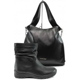 Дамска чанта и обувки в комплект -  - черни - EO-9734