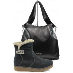 Дамска чанта и обувки в комплект -  - черни - EO-9735