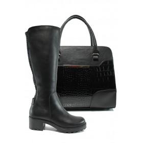 Дамска чанта и обувки в комплект -  - черни - EO-9745