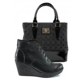 Дамска чанта и обувки в комплект -  - черни - EO-9748