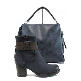 Дамска чанта и обувки в комплект -  - сини - EO-9749