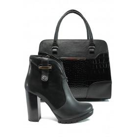 Дамска чанта и обувки в комплект -  - черни - EO-9751