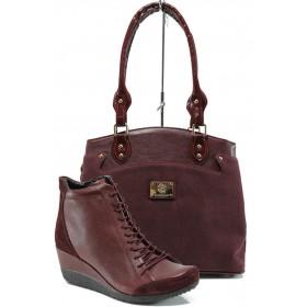 Дамска чанта и обувки в комплект -  - бордо - EO-9752