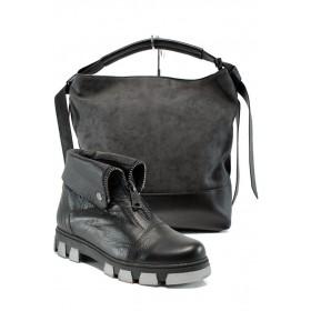 Дамска чанта и обувки в комплект -  - черни - EO-9753