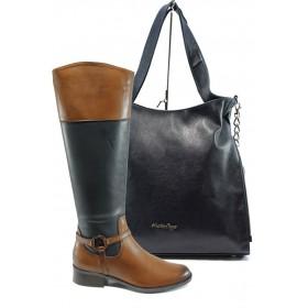 Дамска чанта и обувки в комплект -  - сини - EO-9756
