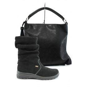 Дамска чанта и обувки в комплект -  - черни - EO-9758