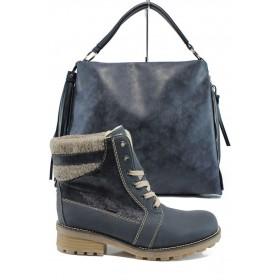 Дамска чанта и обувки в комплект -  - сини - EO-9759