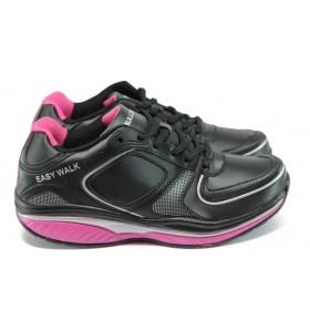Юношески маратонки - висококачествена еко-кожа - черни - EO-8100