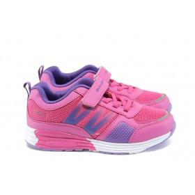 Детски маратонки - висококачествен текстилен материал - розов - EO-8103