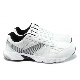 Мъжки маратонки - висококачествена еко-кожа - бели - EO-8105