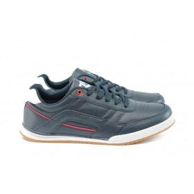 Спортни мъжки обувки - висококачествена еко-кожа - тъмносин - EO-8117
