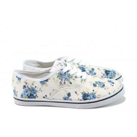 Равни дамски обувки - висококачествен текстилен материал - сини - EO-8159