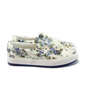 Равни дамски обувки - висококачествен текстилен материал - сини - EO-8154