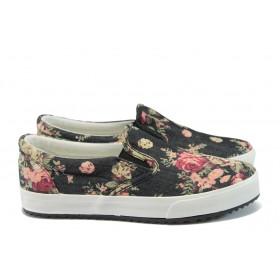 Равни дамски обувки - висококачествен текстилен материал - черни - EO-8153