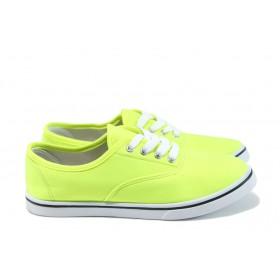 Равни дамски обувки - висококачествен текстилен материал - жълти - EO-8157
