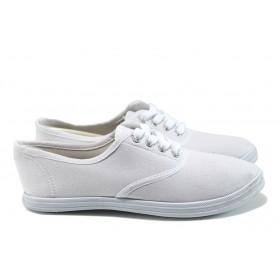 Равни дамски обувки - висококачествен текстилен материал - бели - EO-8156