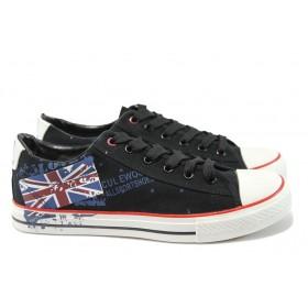 Спортни мъжки обувки - висококачествен текстилен материал - черни - EO-8149