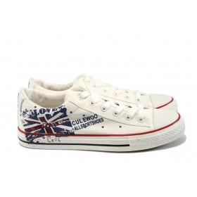 Спортни мъжки обувки - висококачествен текстилен материал - бели - EO-8151