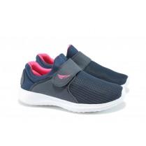 Детски маратонки - висококачествен текстилен материал - сини - EO-8342
