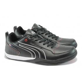 Мъжки маратонки - висококачествена еко-кожа - черни - EO-8365