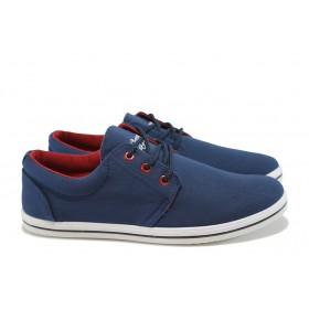 Спортни мъжки обувки - висококачествен текстилен материал - сини - EO-8381
