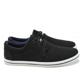 Спортни мъжки обувки - висококачествен текстилен материал - черни - EO-8382