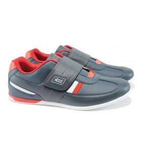 Мъжки маратонки - висококачествена еко-кожа - сини - EO-8369