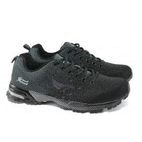 Мъжки маратонки - висококачествен текстилен материал - черни - EO-8370
