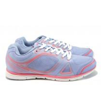 Дамски маратонки - висококачествен текстилен материал - лилави - EO-8476