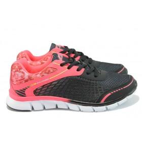 Дамски маратонки - висококачествен текстилен материал - черни - EO-8479