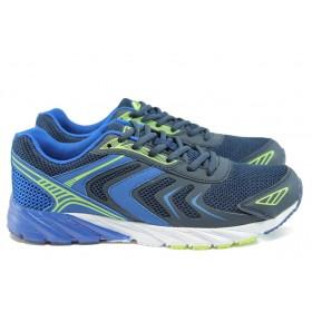 Мъжки маратонки - висококачествен текстилен материал - тъмносин - EO-8471