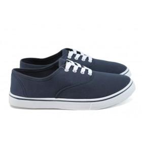 Спортни мъжки обувки - висококачествен текстилен материал - сини - EO-8561