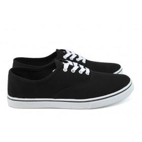 Спортни мъжки обувки - висококачествен текстилен материал - черни - EO-8562