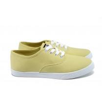 Дамски спортни обувки - висококачествен текстилен материал - жълти - EO-8572