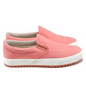 Дамски маратонки - висококачествен текстилен материал - розови - EO-8685