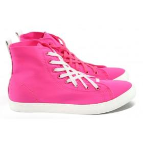Дамски кецове - текстилен материал - розови - EO-8887