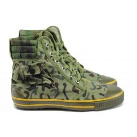 Спортни мъжки обувки - висококачествен текстилен материал - пъстър - EO-8963