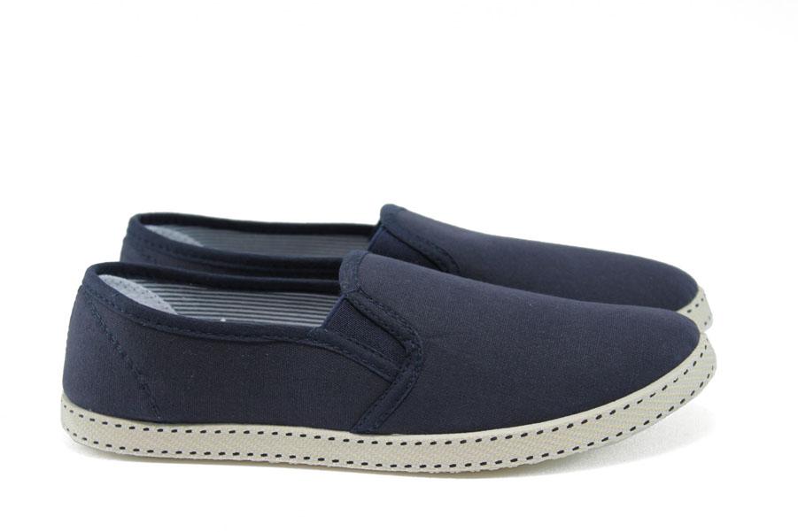 Юношески маратонки - висококачествен текстилен материал - сини - EO-8975