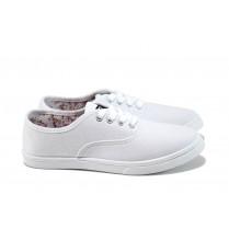 Юношески маратонки - висококачествен текстилен материал - бели - EO-8973